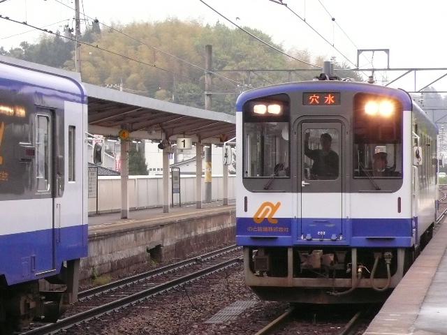 2009年5月6日~8日 和倉温泉の 091.jpg