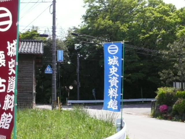 2009年5月6日~8日 和倉温泉の 093.jpg