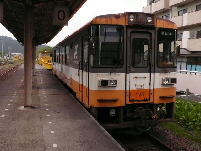 2009年5月6日~8日 和倉温泉の 099.jpg
