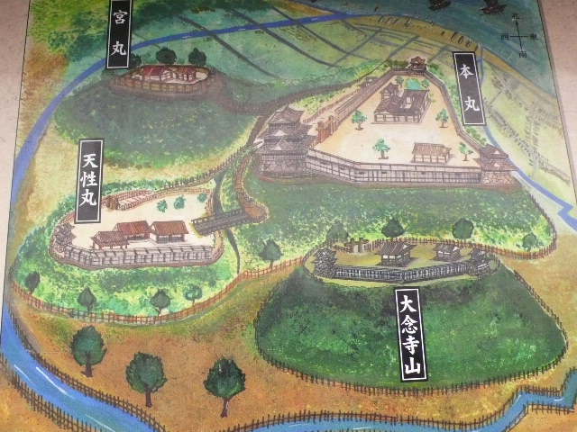 2009年5月6日~8日 和倉温泉の 105.jpg