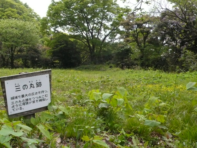 2009年5月6日~8日 和倉温泉の 151.jpg