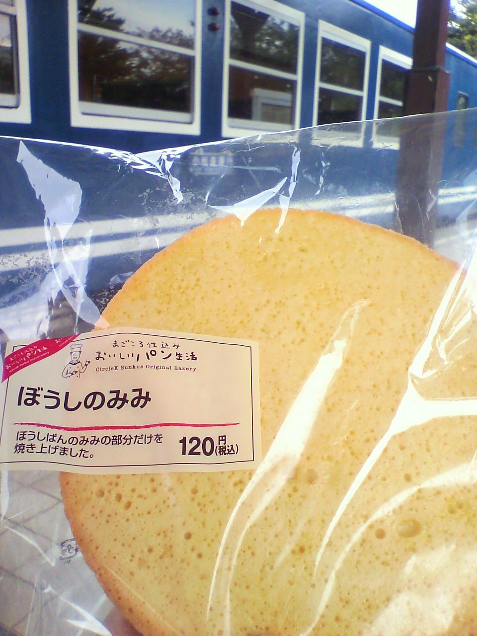 2010071508020000.jpg